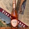 #149 NV Prima Perla Cremant de Limoux Rose Brut, Dm. Paul Mas<プリマ・ペルラ・クレマン・ド・リムー・ロゼ・ブリュット、ドメーヌ・ポール・マス> ¥2,300