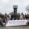 「若者たちの旅」が済州などで報道