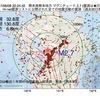 2017年08月08日 22時24分 熊本県熊本地方でM2.7の地震