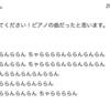 【超難問】「曲名を教えてください」Yahoo!知恵袋の質問6選