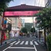 奄美大島で1番の有名店「喜多八」