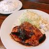 殿堂入りのお皿たち その490【イナキッチン の 豚の香味焼き】