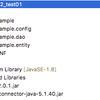doma2によるデータの抽出を試す