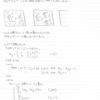【Python】順序付きビンパッキング問題