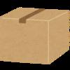 Dockerを学ぶ 第1回~Docker概要とHello World~
