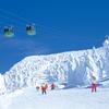 山形で行くならこのスキー場!