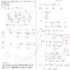 【2019年 解答速報 数学】日本大学 医学部