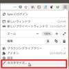 Ubuntu 18.04でFirefoxのタイトルバーを非表示にする