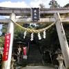 奇祭でも有名な縁結びスポット 奈良・飛鳥坐神社
