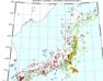 【要警戒】千葉県南東沖でM6.5など地震多発は予兆? 考えられる3つの可能性