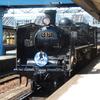 201608 本州半周旅行 その2 「蒸気機関車」