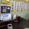 「城木屋」で「中味汁定」 税抜き700円(税込み735円)