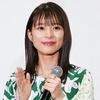 """芳根京子、ベッドの「事後」シーン裏の大揉め報道で""""肌見せ激減""""危機!?"""