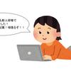 【リーダブルコード】新人ITエンジニアが抑えておきたい、コーディング3つの基礎