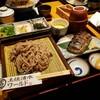 【土佐清水ワールド@新橋】藁焼き焼さば寿司(ハーフ)とせいろそばのセット