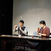 『セブ山・永田のマジカル最高ラジオ ~新年会~』レポート