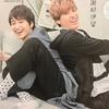 小島健という世界に日々感謝。