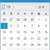 JavaFXでカレンダー表示プログラムを作る(DatePickerのポップアップ利用)