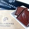 チョコレートで世界中のみんなを笑顔に【VANILLABEANS THE ROASTERY(バニラビーンズ ザ ロースタリー)】 @横浜ハンマーヘッド