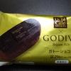 ウチカフェスイーツ 『Uchi Cafe' SWEETS × GODIVA ガトーショコラ』