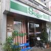 Sugar(シュガー)@牛浜