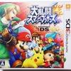 ニンテンドー3DS専用ソフト『大乱闘スマッシュブラザーズ for Nintendo 3DS』 (2014年9月13日(土)発売)