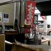 薫り溢れる独特な触感 浜佐商店の茶しるこ 静岡