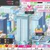 【スクフェス】ラブライブ!スクールアイドルフェスティバルプレイ日記Part17(2018年10月)