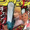 【ネタバレ注意】桐生の過去!ハイキュー!!329話【感想】