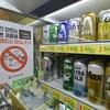 外国人「マジで幼稚な国だな...」韓国の日本ボイコット運動が加速!日本産ビールの売上が急落している」
