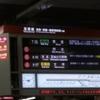 震度6の地震で交通機関がかんぜんに麻痺してしまった世界を経験しました。2018年6月18日(月)・大阪市