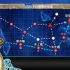 【二期】Extra Operation:KW環礁沖海域(6-5)下ルート