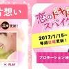 【告知】韓流ミニドラマ特集で新作WEBドラマが登場