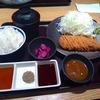 京都勝牛 天神西通り店 牛カツ専門店でランチを食べてきた口コミ