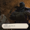 FF14 サスタシャ侵食洞と妖怪人間