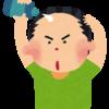 8月収入報告、過去記事から「楽天」で育毛剤の成果報酬1件発生!!