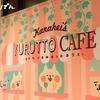 愛知県名古屋市 カナヘイのゆるっとカフェ @名古屋パルコ1