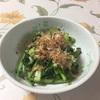 大根葉の炒め物 ← めちゃ美味しい♪