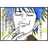 【九州産至高のアイス】ブラックモンブランを食す。竹下製菓オススメ商品を語る。