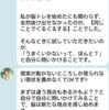 LINE@メッセージ送ってみました☆