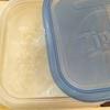 【レシピ】ホットクックでご飯を炊く方法。