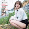 永尾まりや、妖艶な下着姿で「悪女」を表現 23歳の色気を完全解放