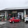 【高知 車中泊】高知観光の拠点に★高知市内から車で約25分【道の駅 南国風良里】