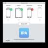 iOS/Android アプリ転送ツール TransporterPad をリリースしました