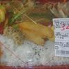 [20/01/23]「デリカ魚鉄」(JA ファーマーズマーケット) の「しょうが焼き弁当?」 475-175円 #LocalGuides