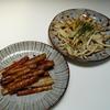 簡単!ごぼうで2種類の味。照り焼きごぼう&ごぼうチップス