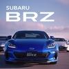 スバル新型BRZ