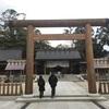 12/16〜17 日本海カニ宿旅行、冬到来!