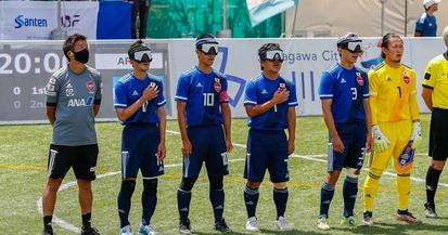 【ブラインドサッカー】ワールドGP~日本が初の決勝進出 世界ランク1位アルゼンチンとドロー
