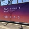 AWS Summit Tokyo 2019 参加レポ【前編】